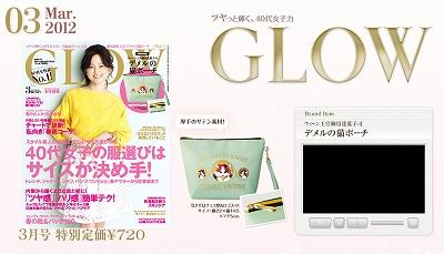 ss-GLOW.jpg