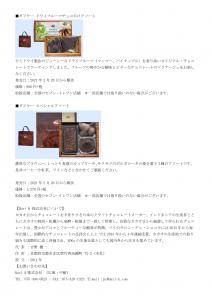 【Dari K】Press Release Seven-WD210301-2