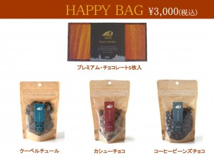 Happy bag3000